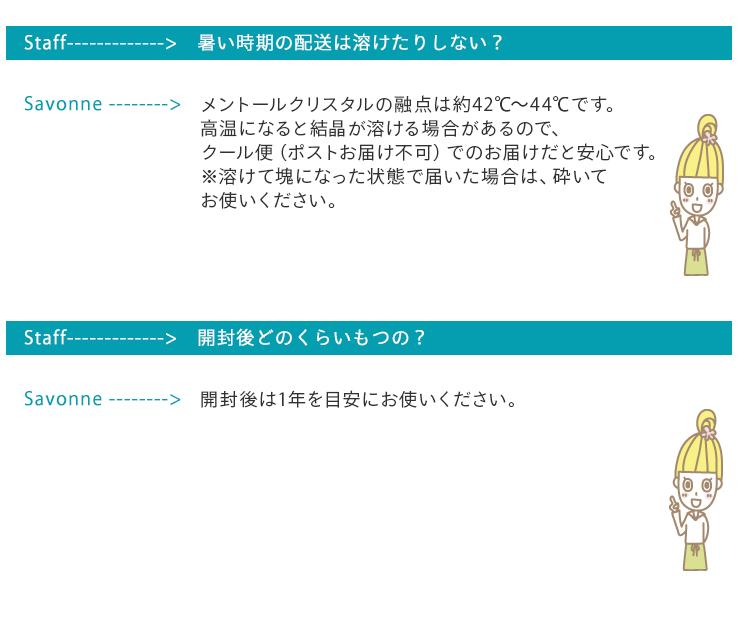 メントールクリスタル(ハッカ脳) 500g