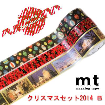 mtクリスマスセット2014 B 3色セット 【マスキングテープ】【マステ】