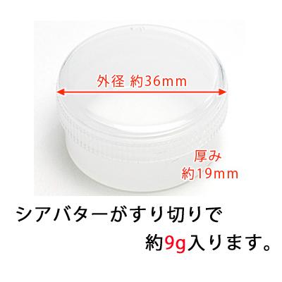軟膏容器 M【ポストお届け可/2】