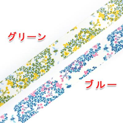 【ポストお届け可/2】マスキングテープ 『MIHANI工房+classiky カタバミ(グリーン/ブルー)』【マステ】