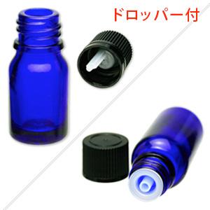 ドロッパー付ガラス瓶 コバルトブルー 10ml