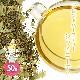 オリジナルブレンドハーブティー シャイニーデイ 50g 【ポストお届け可/25】