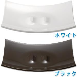 RETTO【レットー】 ソープディッシュ