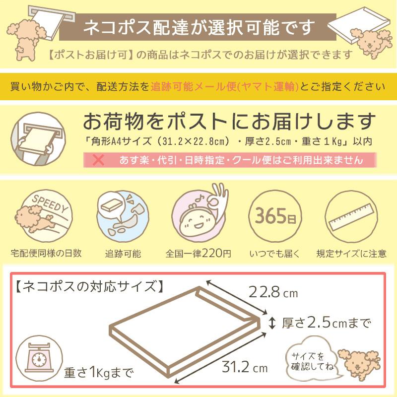 モリンガパウダー 50g 沖縄県産 (ポストお届け可/8) (手作り石鹸/手作りコスメに)