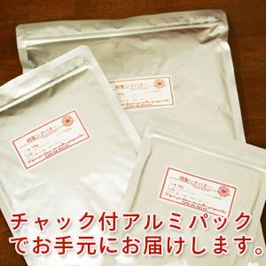 オーガニック 精製シアバター 50g 【ポストお届け可】