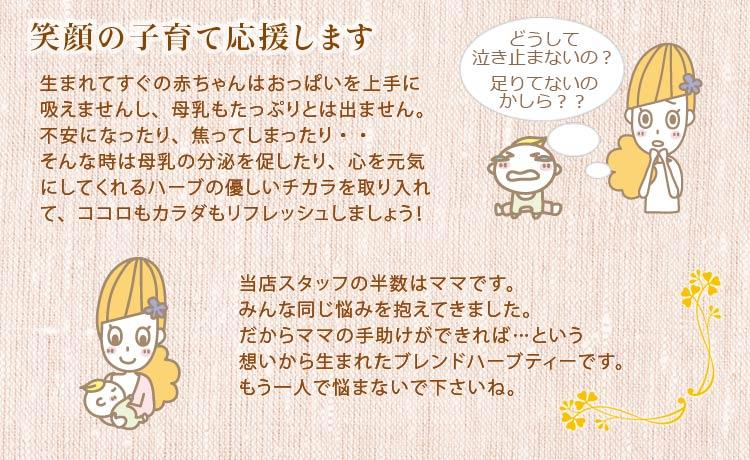 カトリーヌさんのハーブティー ママ&ミルクサポート 50g 【ポストお届け可】