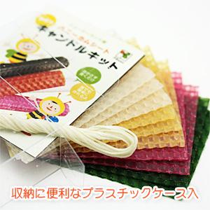 手作りキャンドルキット ハニーカムシート(小)