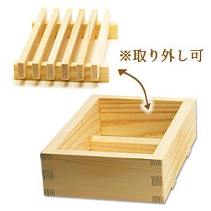 木製ソープディッシュ ひのき