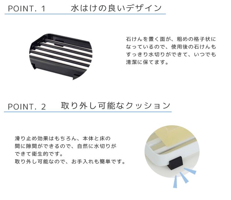 【ポストお届け可/8】ソープトレー タワー ブラック