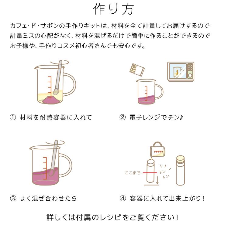 【ネコポス送料無料】カラーリップスティックキット ピンク