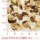 カンゾウ [甘草](リコリス) 50g【甘草/カンゾウ/東洋ハーブ/リコリス/ドライハーブ】【ポストお届け可】
