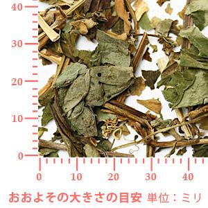 十薬(ドクダミ) 50g 【ポストお届け可】