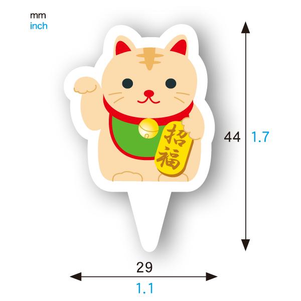 ケーキピック (まねきねこ) 100枚入 XG374-100