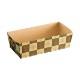 ベーキングトレー L(茶ブロック) 25枚入 CT502-25