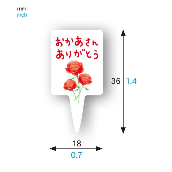 ケーキピック (ありがとう) 100枚入 XG292-100