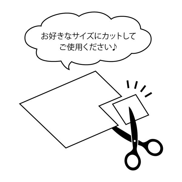 カッティングクッキー台紙 (金) 10枚入 XNP001-10