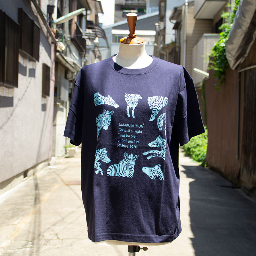 Tシャツ ユニセックス<うまくいく紋・ネイビー> 【クリックポスト:容量80】
