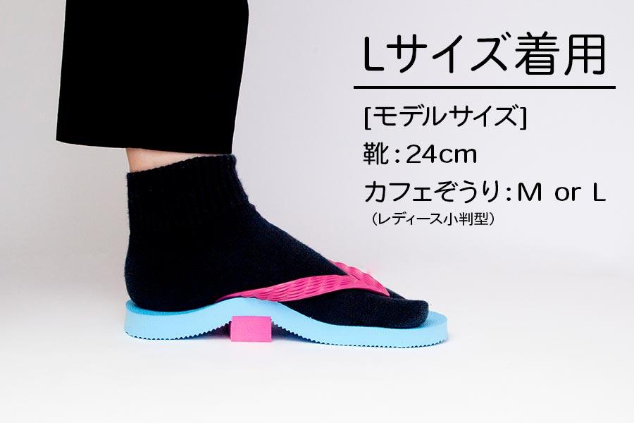 Zサン No.1<黒> 青竹踏み効果つきルームシューズ