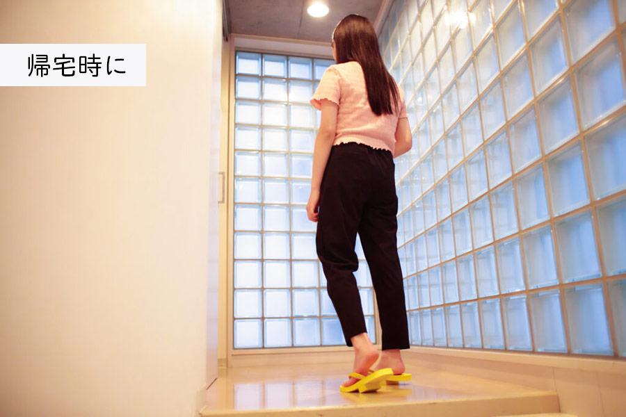 Zサン No.4<黒白> 青竹踏み効果つきルームシューズ