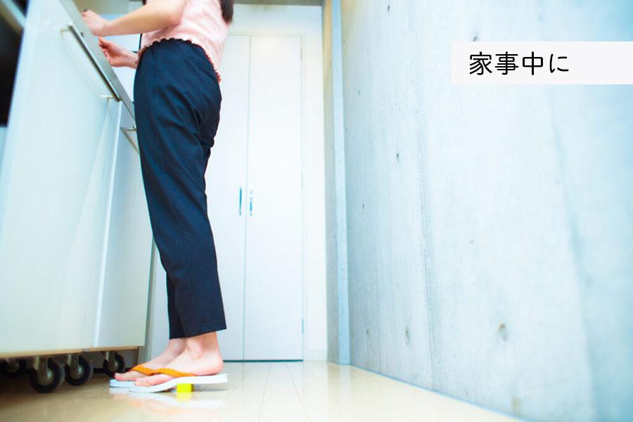 Zサン No.5<白> 青竹踏み効果つきルームシューズ