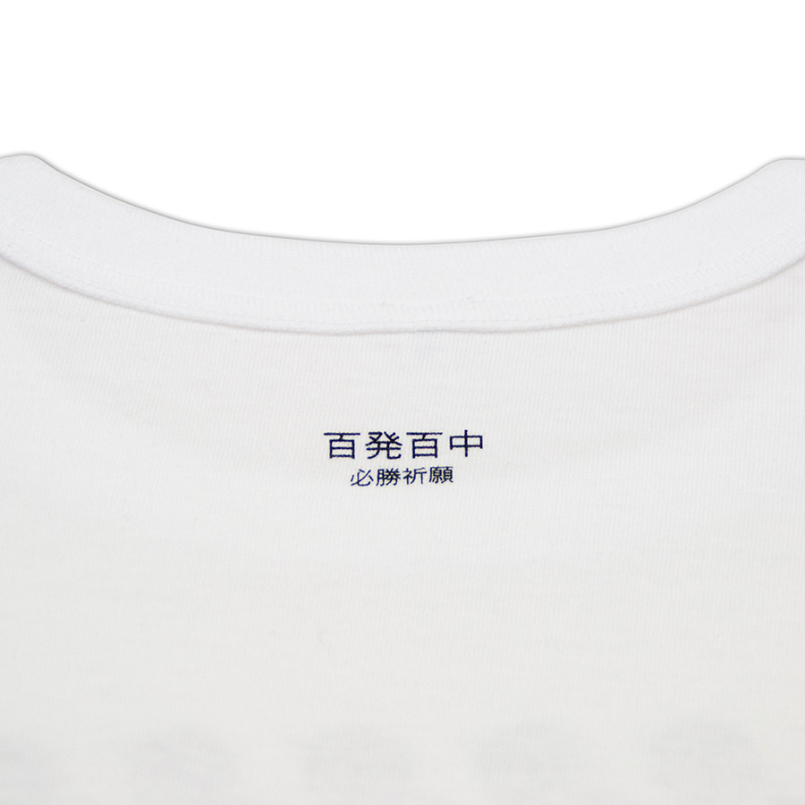 Tシャツ ユニセックス うまくいく紋<[必勝祈願]の神様・ホワイト> 【クリックポスト:容量80】