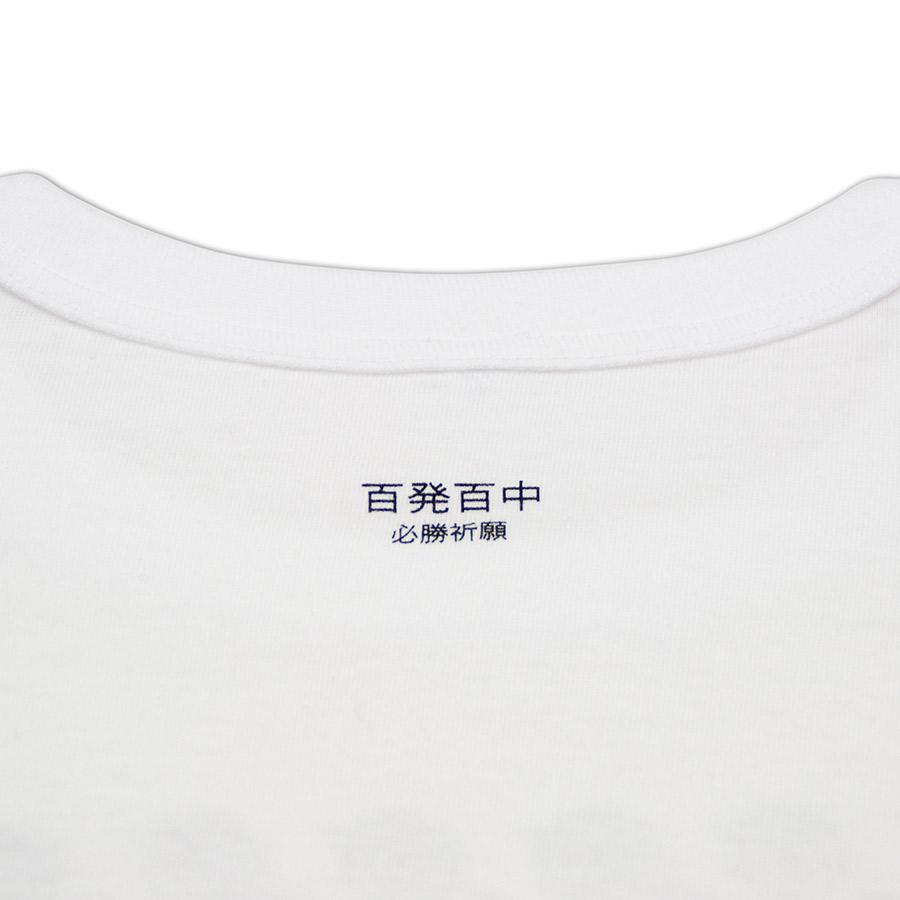 Tシャツ ユニセックス うまくいく紋<[必勝祈願]の神様・ホワイト> 【クリックポスト:容量80】【45%OFF】
