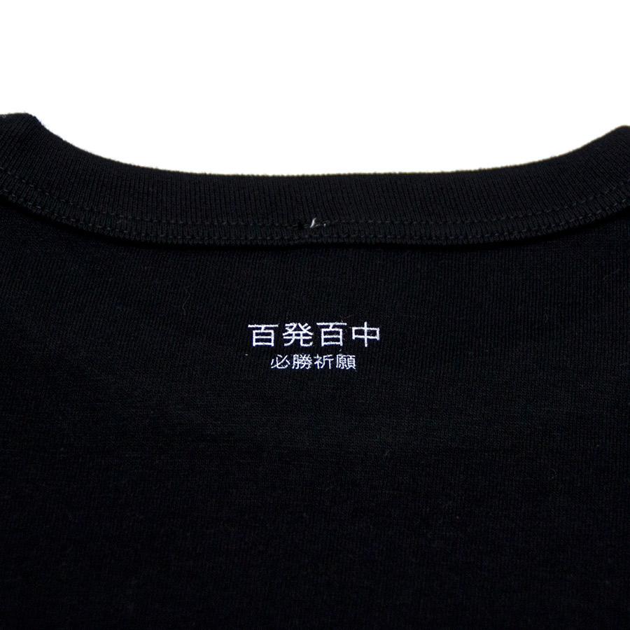 Tシャツ ユニセックス うまくいく紋<[必勝祈願]の神様・ブラック> 【クリックポスト:容量80】