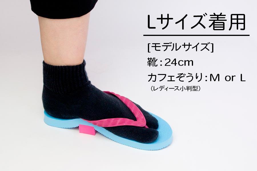 Zサン No.9<紫オレンジ> 青竹踏み効果つきルームシューズ