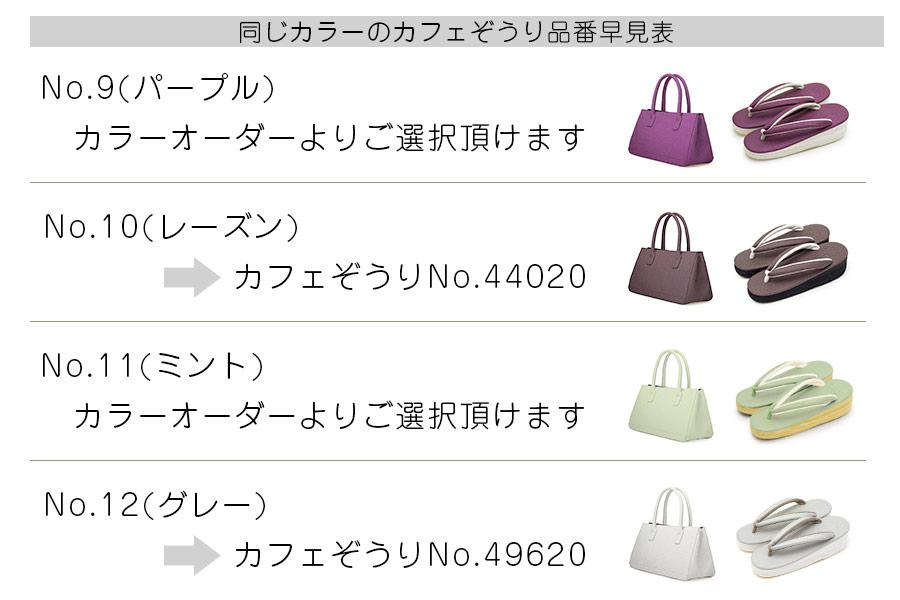 【受注生産】ポスト3 プリンセスシリーズ(PVC) カラーオーダー