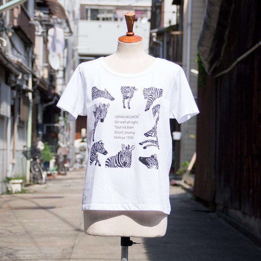 Tシャツ レディース<うまくいく紋・スクエア復刻・ホワイト> 【クリックポスト:容量80】【45%OFF】