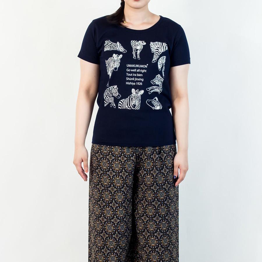 Tシャツ レディース<うまくいく紋・スクエア復刻・ネイビー> 【クリックポスト:容量80】