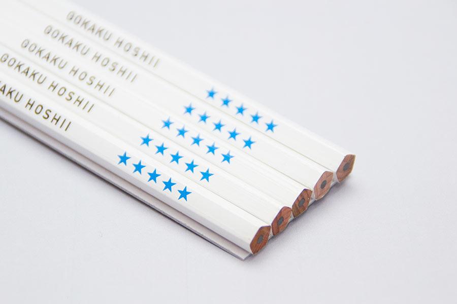 鉛筆5本セット うまくいく紋<[合格祈願]の神様>【クリックポスト:容量30】