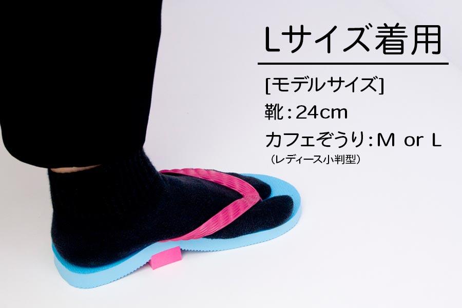 Zサン No.10<青黒/ブレイクスルー佐々木コラボモデル> 青竹踏み効果つきルームシューズ