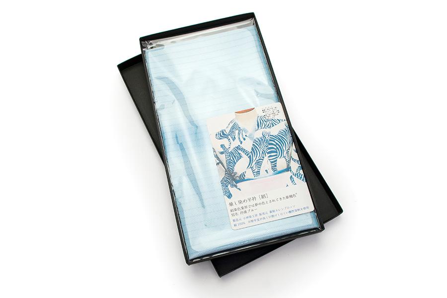 半衿 絽<丹後ブルー>