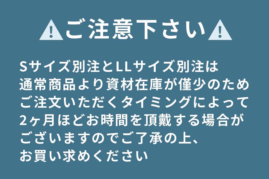 カフェぞうりZETTA No.6320