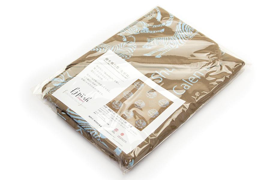 超撥水風呂敷『ながれ』<うまくいく紋・青茶> 96×96cm 【クリックポスト:容量80】