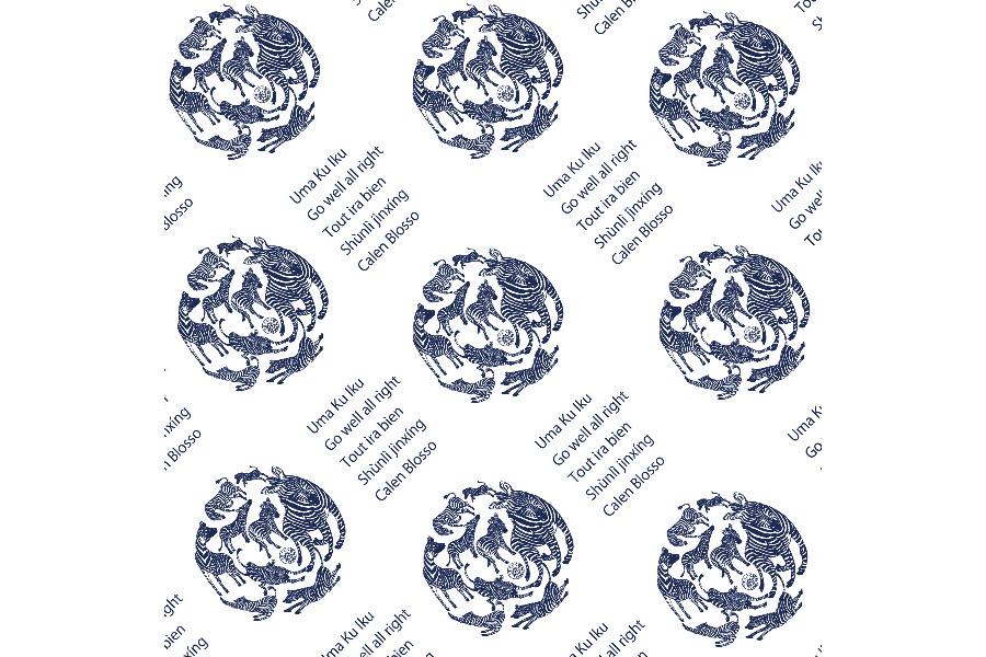 超撥水風呂敷『ながれ』<うまくいく紋・ネイビー> 96×96cm 【クリックポスト:容量80】