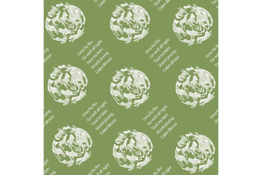 超撥水風呂敷『ながれ』<うまくいく紋・オリーブ> 96×96cm 【クリックポスト:容量80】