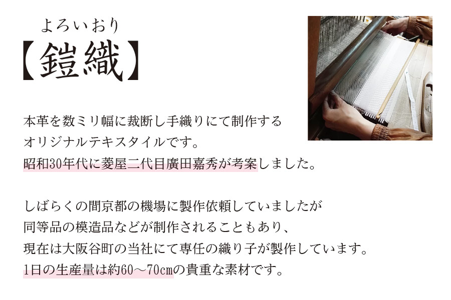 カフェぞうりレディース No.46421<鎧織・太細>