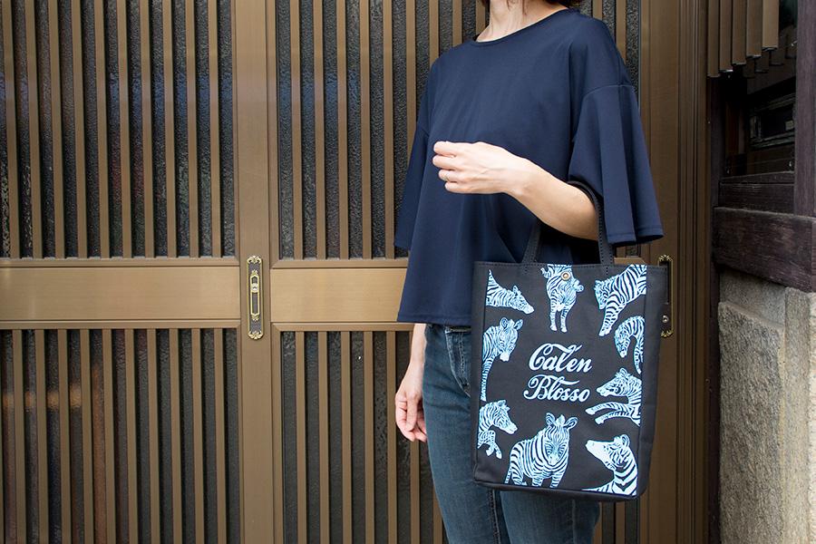 蛸錦(たこにしき) 帆布(ビンテージ風)<うまくいく紋・カーキ>【64%OFF】