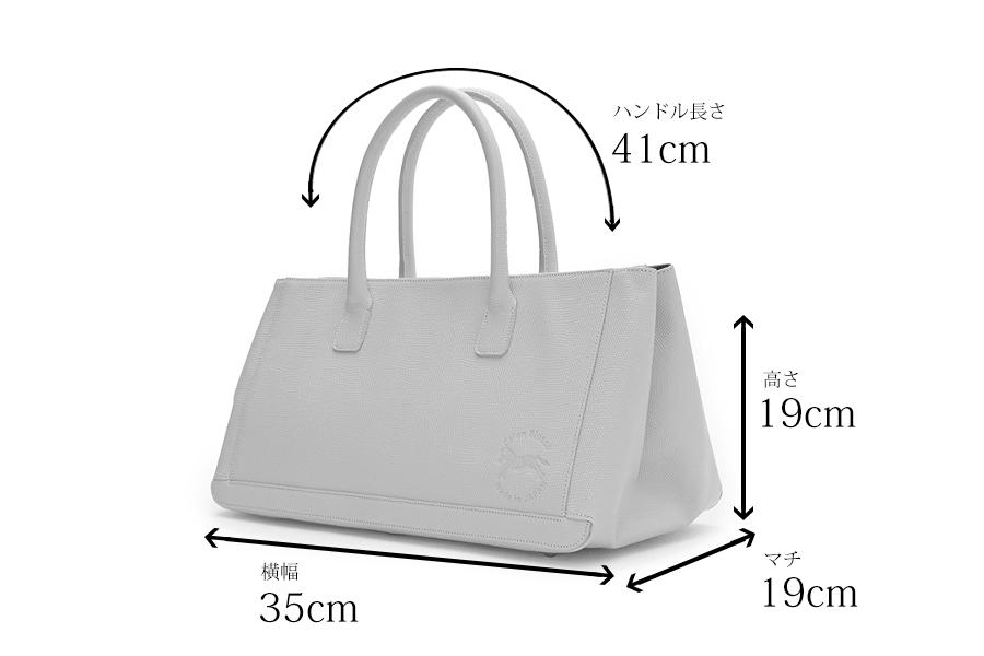 【受注生産】ポストーニ オーダーバッグ