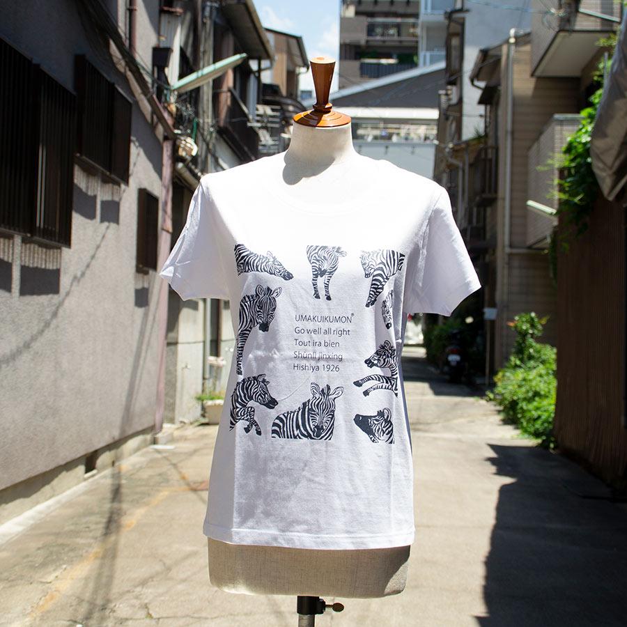 Tシャツ レディース<うまくいく紋・ホワイト> 【クリックポスト:容量80】