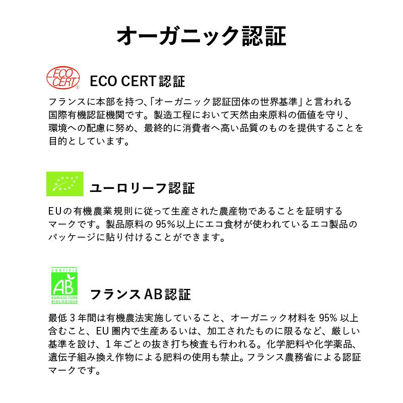 03 ドメーヌ・ド・コステ・ショード ラントラクト ロゼ(750ml)