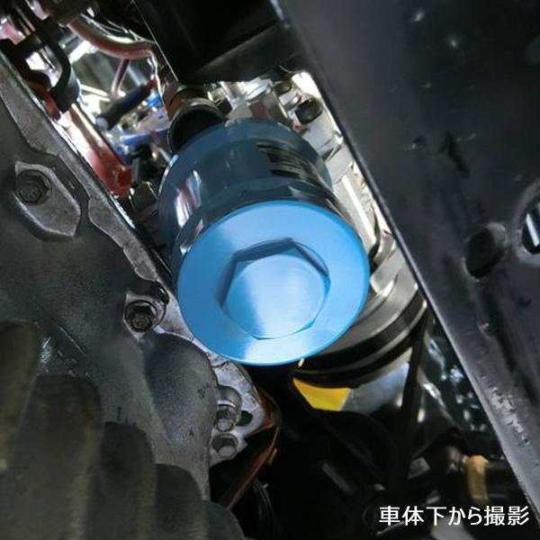 ローバーミニ 磁力型オイルフィルター「PECS」MT用(〜96y)