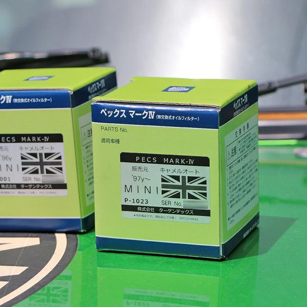 磁力型オイルフィルター 「PECS」 MT用 (97y〜) ローバーミニ