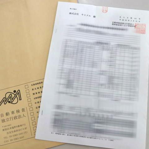 ローバーミニの「調整式ロアアーム取付時の公認書類申請代行」