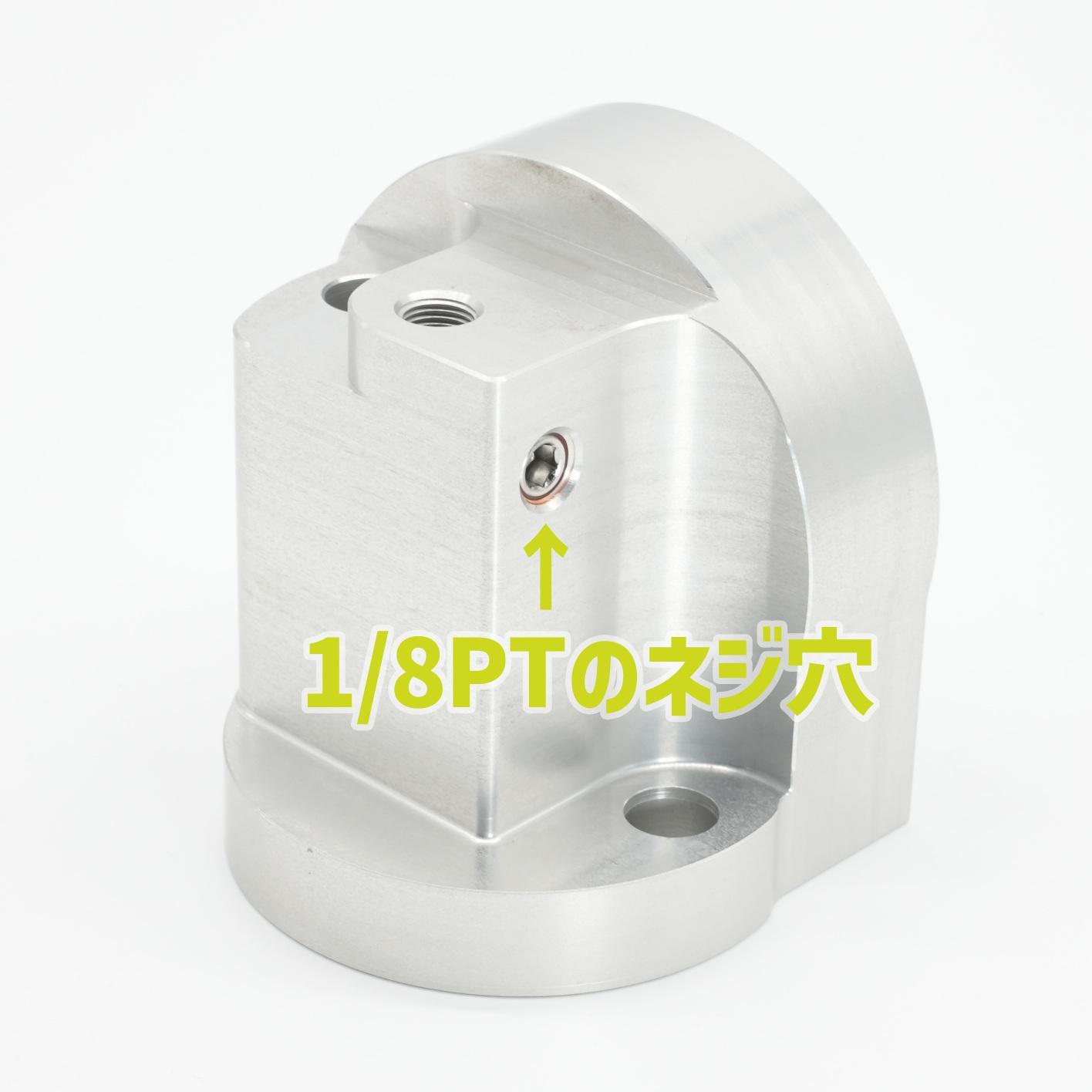 ローバーミニ 漏れないAT用オイルフィルターケース with PECS