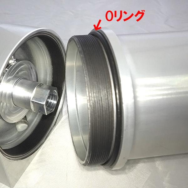 ローバーミニ 漏れないAT用オイルフィルターケース Oリング(大)|クラシックミニ専門店キャメルオート