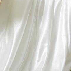 ★ ペルシアン上着・装飾テープ仕上げ (既製品)