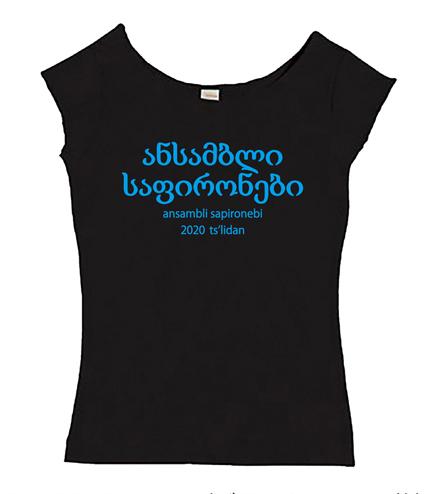◆サフロネビ Tシャツ